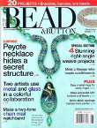 BEAD & BUTTON / Бисер и пуговицы. (June 2007. Issue 79)